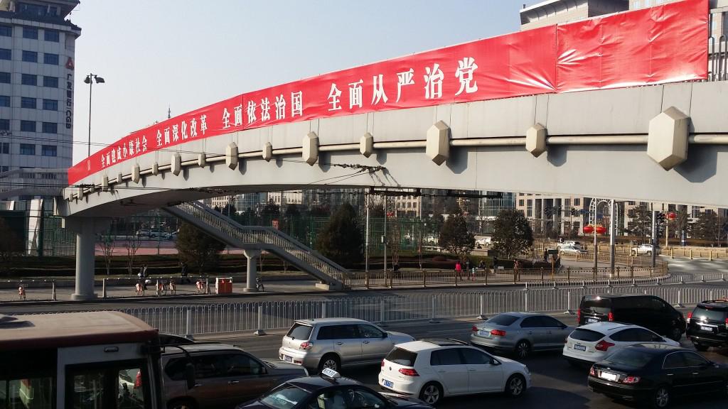 xis-four-comprehensives-on-beijing-bridge-1024x576